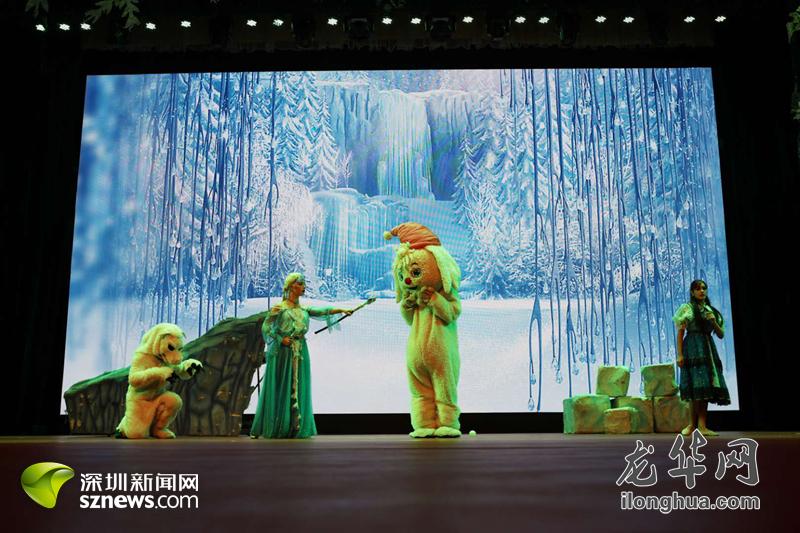 儿童舞台剧《冰雪奇缘》在观湖文化艺术中心小剧场完美上演.